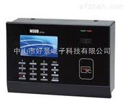中控M300PLUS刷卡考勤机