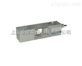 单点称重传感器 不锈钢防水称重传感器