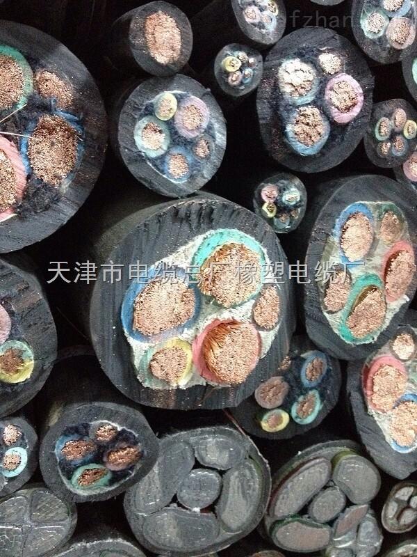 矿山设备用电缆MCP采煤机电缆MCP3*120+1*25+3*4价格