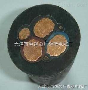 UGFP电缆报价--UGFP 3*50+1*163.6/6KV UGFP矿用采掘机电缆