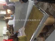 外墙复合岩棉板/玻璃棉复合板