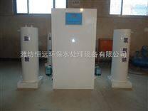 四川二氧化氯发生器 免费安装