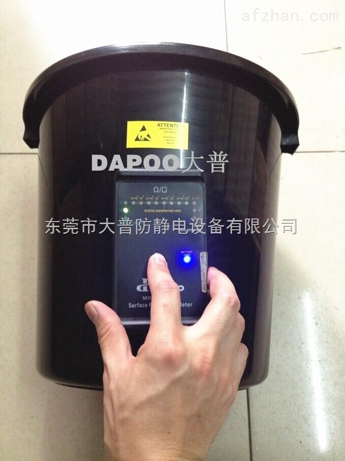 方形防静电垃圾桶