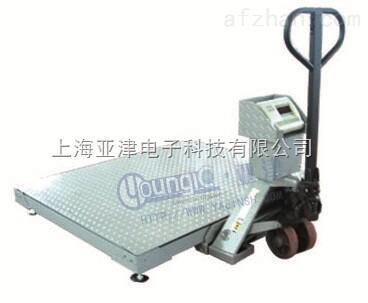 移动式地磅 便携式地磅 移动式叉车地上衡