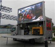 LED舞台車大屏幕品牌-P6高清車載led彩屏價格