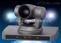索尼EVI-HD7V彩色高清会议摄像机