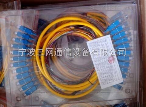 12芯集成尾纤