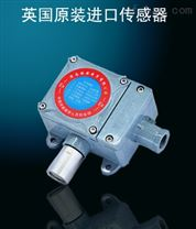吕梁液氨检测仪,液氨浓度检测仪厂家