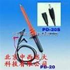 M330156中西北京供应 衰减式高压检测探针 型号:SHB7-PD20S库号:M330156