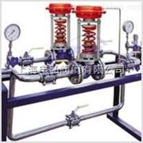 西藏自力式减压阀组