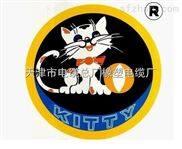 UGF高压电线电缆6kv-3*25mm2报价-小猫牌