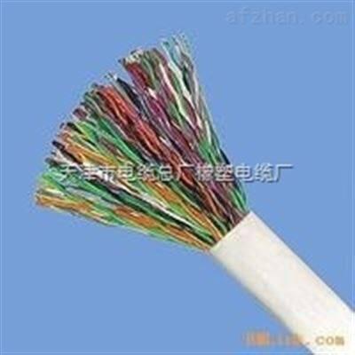 HYA23通信电缆,HYA23 50*20*.9铠装通讯电缆价格