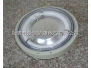 BYH-32防爆环形荧光灯照明灯具价格