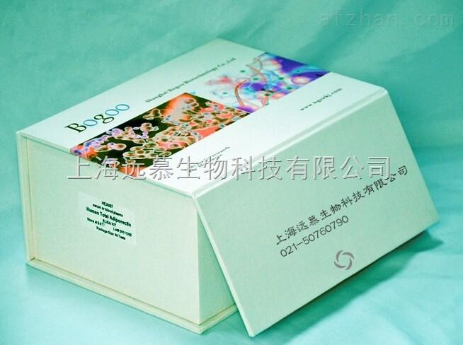 人尿激酶型纤溶酶原激活物(uPA)ELISA试剂盒价格