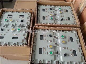 吉林长春溶剂回收机专用声光一体式防爆箱