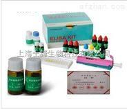 人CC趋化因子受体1(CCR1)ELISA试剂盒说明书