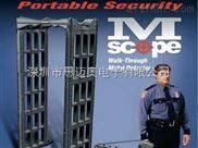美国进口M-Scope便携式安检门