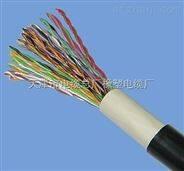 HYAC-10*2*0.6通信電纜
