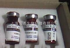 CAS:85643-19-2,仙茅苷