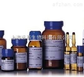 CAS: 463-40-1,α-亚麻酸