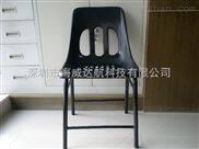 防静电网面椅/防静电四脚椅(加固)