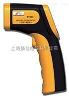 红外测温仪ET950
