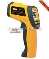 红外线测温仪ET962A