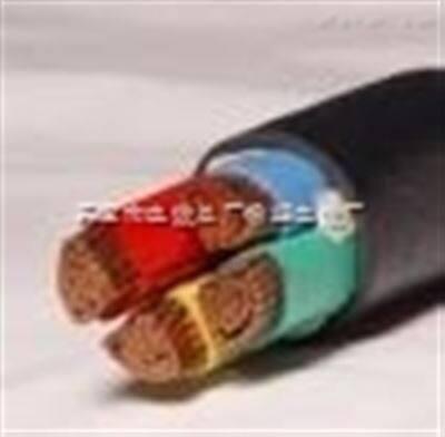 VV电力电缆,聚氯乙烯电力电缆VV3*240+1Z新价格