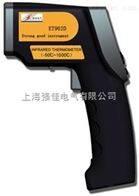 红外线测温仪ET962D