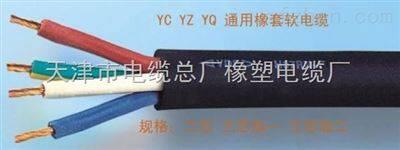 YC电线电缆, yc 3*25通用橡套软电缆价格