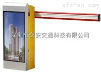 JA-DZ009廣告道閘  道閘專業生產廠家