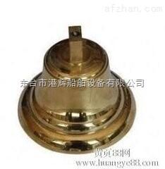 船舶铜制雾钟专业提供生产商
