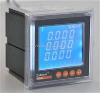 电力测控仪表选型