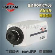 室内枪机 高清模拟监控摄像机