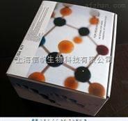 己糖激酶(HK)检测试剂盒全国现货供应