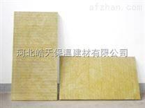 高密度岩棉板价格,岩棉板报价