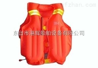 优质供应气胀式救生衣