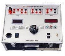 JDS-2000型繼電保護試驗箱
