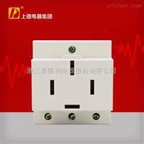 爱德利AC30-25 四插 墙壁开关 模数化插座 质保一年