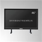 SA46NX46寸高清液晶监视器