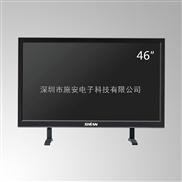 46寸高清液晶监视器