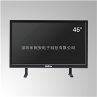 SA46NX46寸高清液晶監視器