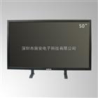 SA50NX50寸高清液晶監視器
