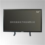 50寸高清液晶监视器