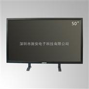 50寸高清液晶監視器