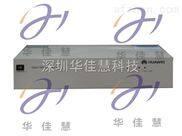 华为Metro1000光传输设备
