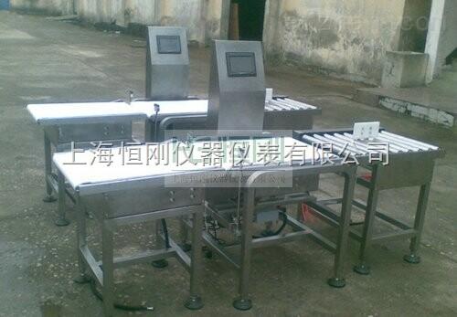 北京重量检测机