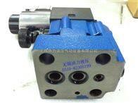 供应溢流阀 DBW10B-2-50/315/6AG24Z5L