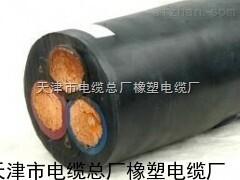 JHS 3*50防水电缆,JHS防水橡胶电缆国标报价