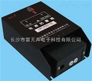 单相电源防雷箱 数码管 小尺寸
